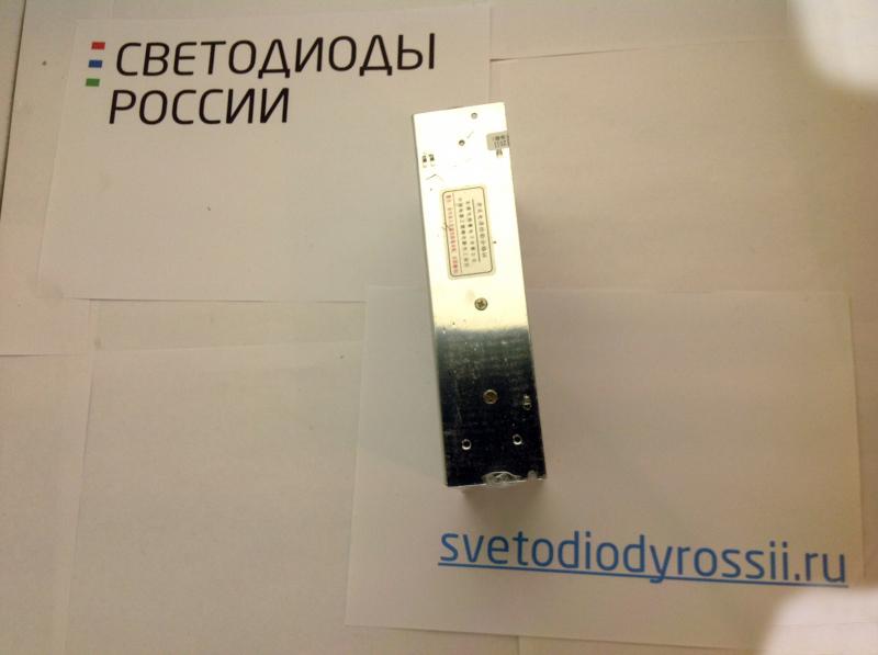 Блок питания 12V240W для светодиодных модулей