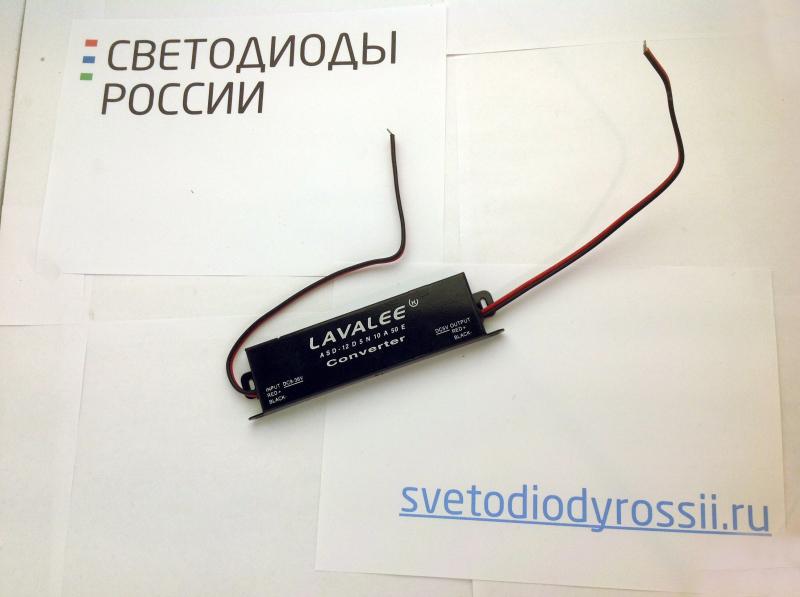 Блок питания 12V DC герметичный 60 Вт (алюминий)