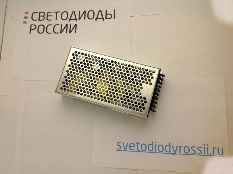 Блок питания 5V 300W Оптима