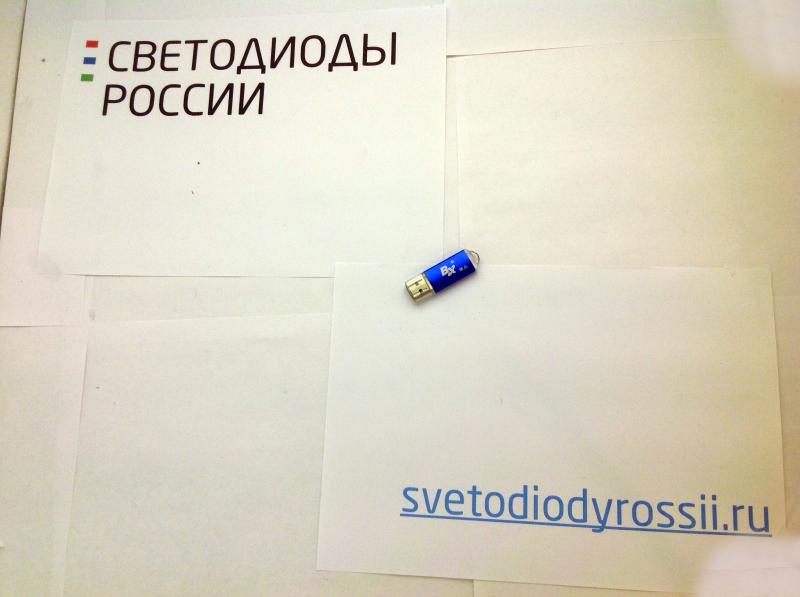 USB-flash 4GB