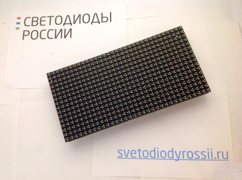 Светодиодный Модуль P10 RGB-2(320x160)