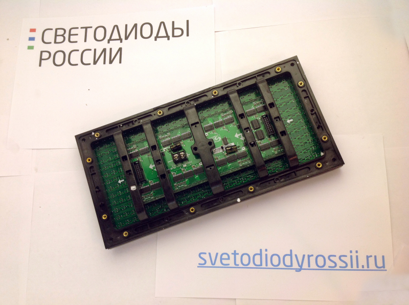 Светодиодный Модуль P10 RGB- 3 in 1 (320x160)