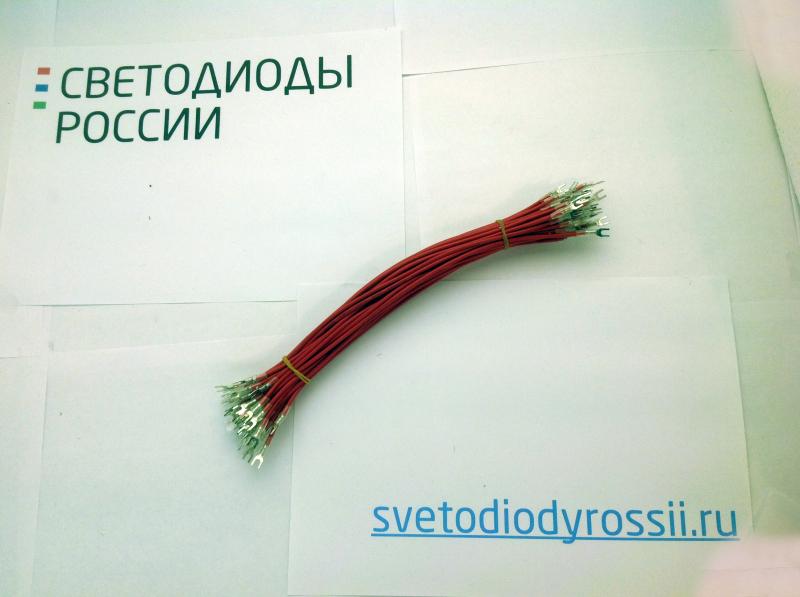 Соединительные провода 40 см