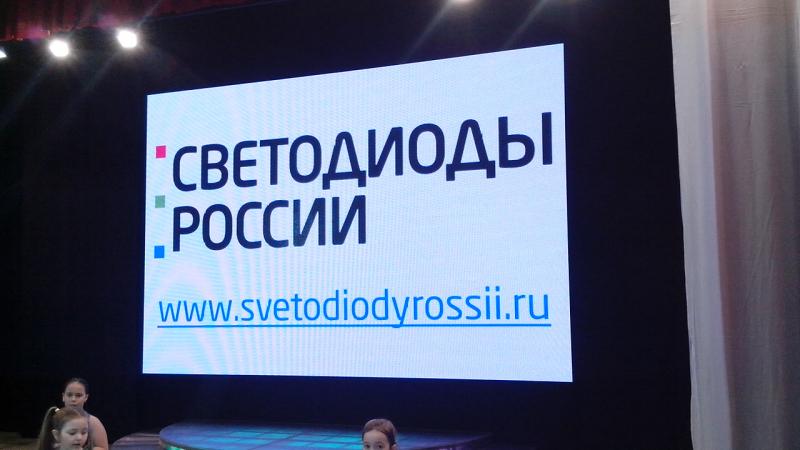 Светодиодный экран г. Уфа