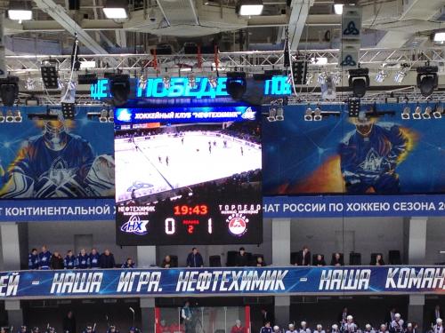"""г. Нижнекамск, стадион """"Нефтехимик"""""""
