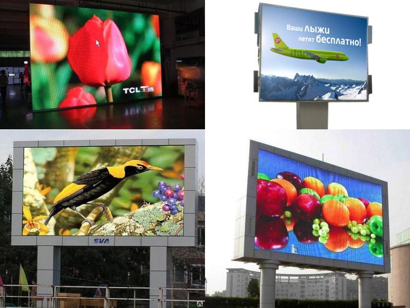 Светодиодный уличный рекламный экран P10