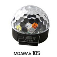 """Светодиодная система Funray GST-105 """"Кристаллические шарики"""", с сет. шнуром"""