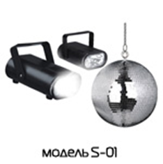 Диско-комплект Funray S-01 (зерк.шар D=15см. + 2 световые пушки)  (шт.)