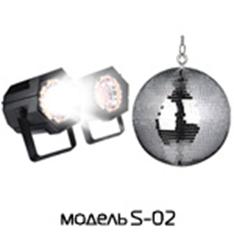 Диско-комплект Funray S-02 (зерк.шар D=25см. + 2 световые пушки)  (шт.)