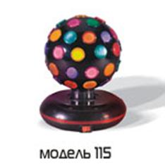 Диско-шар 220V 15W Funray-115 настольный d-13см