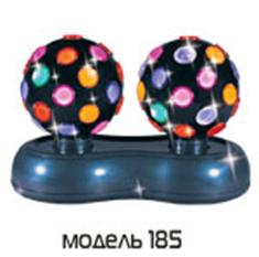 Диско-шар 220V 15W Funray-185 настольный, 2 лампы