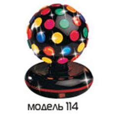 Диско-шар 220V 25W Funray-114 настольный d-15,5см