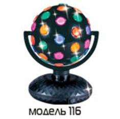 Диско-шар 220V 25W Funray-116 настольный d-16,8см