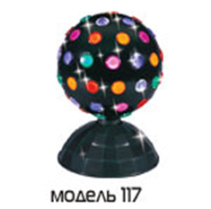 Диско-шар 220V 40W Funray-117 настольный