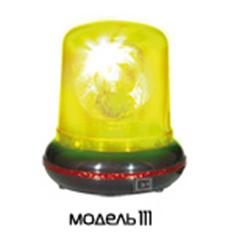 Цветной маячок Funray-111 (желтый)  (шт.)