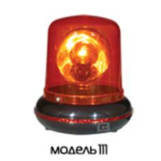 Цветной маячок Funray-111 (красный)  (шт.)