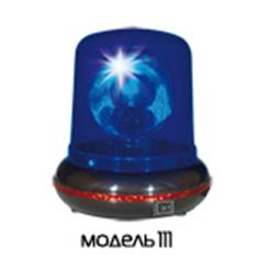 Цветной маячок Funray-111 (фиолетовый)