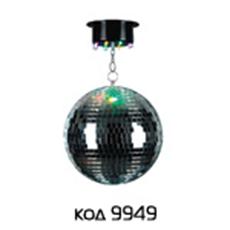 Зеркальный шар Funray, диам.20см, 8 светод., 220В ML-8