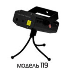 """Лазерная система Funray GST-119 """"Калейдоскоп"""", 6 цв. эф., с бл. пит."""