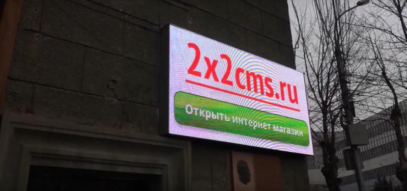 Медиавывеска г. Новосибирск