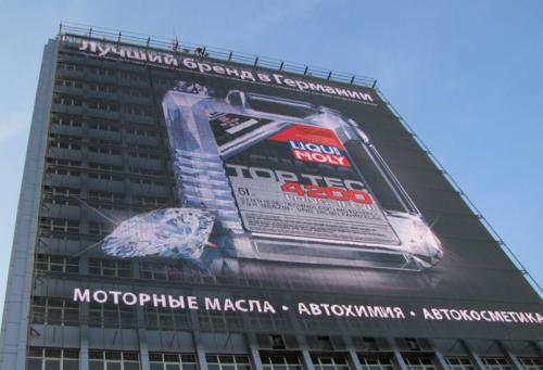 Прозрачный экран для улицы