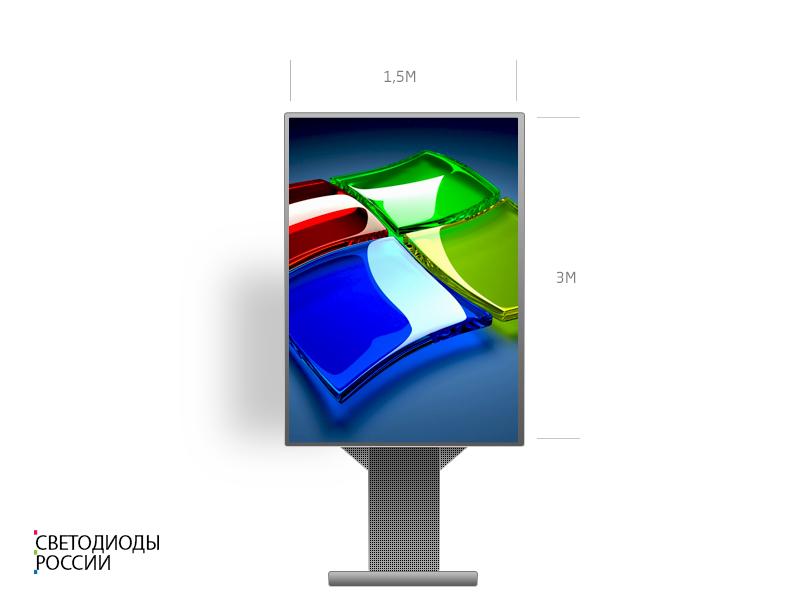 Светодиодный экран  1,5 х 3 м P10