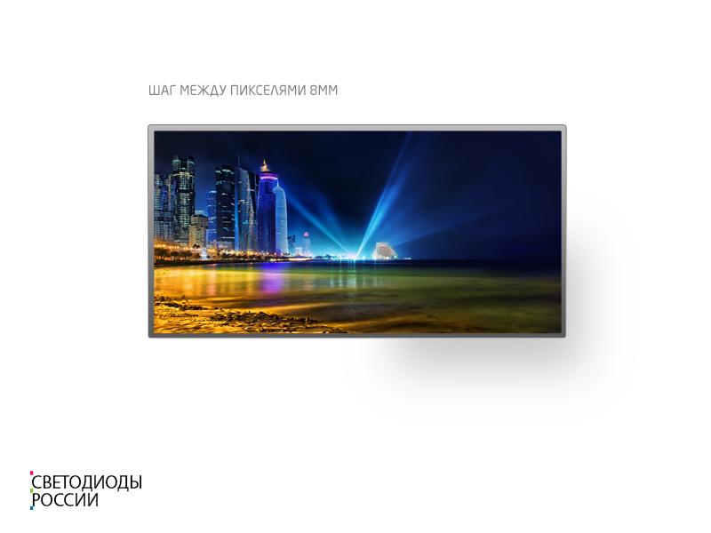 Видеоэкран P6 0.6х0.6 м